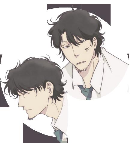 Harasen (Profesor) Hara_up03